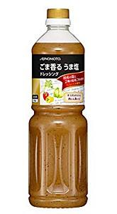 味の素 ゴマ香るうま塩ドレッシング 1000ml【イージャパンモール】