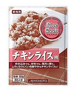 味の素 ライスクック チキンライス用 500g【イージャパンモール】