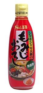 SB もみじおろし チューブ 270g【イージャパンモール】