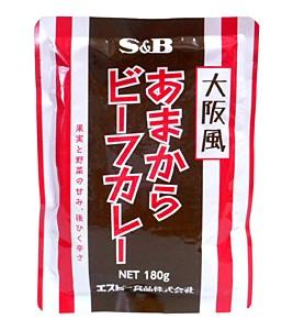 SB 大阪風あまからビーフカレー 180g【イージャパンモール】