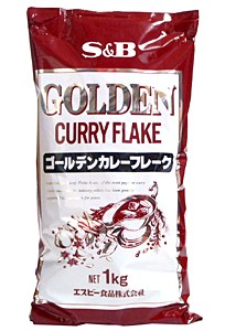 SB ゴールデンカレーフレーク 1Kg【イージャパンモール】