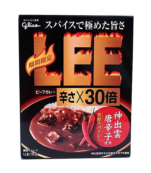 グリコ ビーフカレーLEE辛さ×30倍【イージャパンモール】