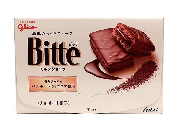 グリコビッテミルクショコラ6枚【イージャパンモール】