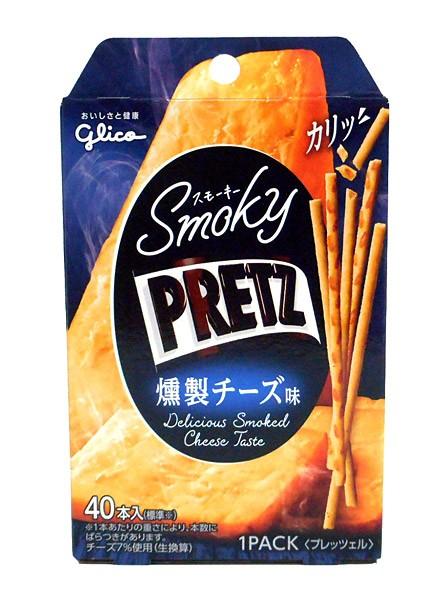 グリコ スモーキープリッツ燻製チーズ味【イージャパンモール】