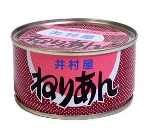 井村屋 ねりあん 特6号缶 210g【イージャパンモール】