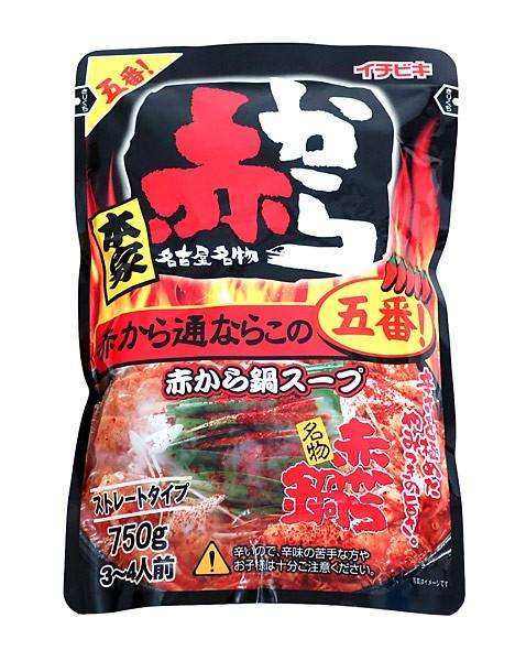 イチビキ 赤から鍋スープ5番750g【イージャパンモール】