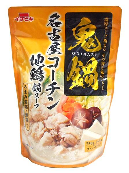 イチビキ 鬼鍋名古屋コーチン地鶏鍋スープ750g【イージャパンモール】