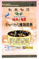 ギャバ十八種雑穀飯400g【逸品館】