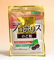 黄金糖 プロポリスのど飴 80g【イージャパンモール】