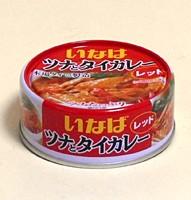 イナバ ツナとタイカレーレッド 125g【イージャパンモール】