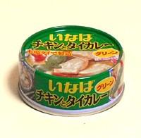 イナバ チキンとタイカレー グリーン 125g【イージャパンモール】