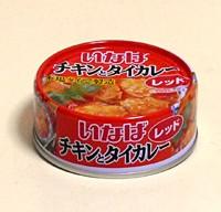 イナバ チキンとタイカレー レッド 125g【イージャパンモール】