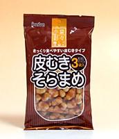 稲葉ピーナッツ 皮むきそらまめ3P【イージャパンモール】