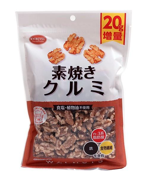 共立 素焼きクルミ 徳用 220g【イージャパンモール】