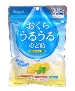 春日井 おくちうるおうのど飴 62g【イージャパンモール】