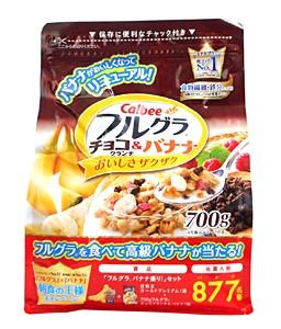カルビー フルグラ チョコクランチ&バナナ 700g    【イージャパンモール】