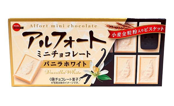 ブルボン アルフォートミニチョコレートバニラホワイト 12個【イージャパンモール】