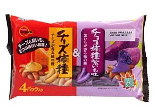 ブルボンチーズ柿種&チョコ柿種紫いも味76g【イージャパンモール】