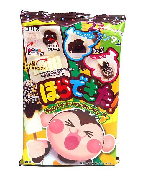 コリス ほらできたチョコバナナソフトキャンディ 36g【イージャパンモール】