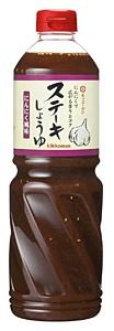 キッコーマン ステーキしょうゆ にんにく風味 1220g【イージャパンモール】