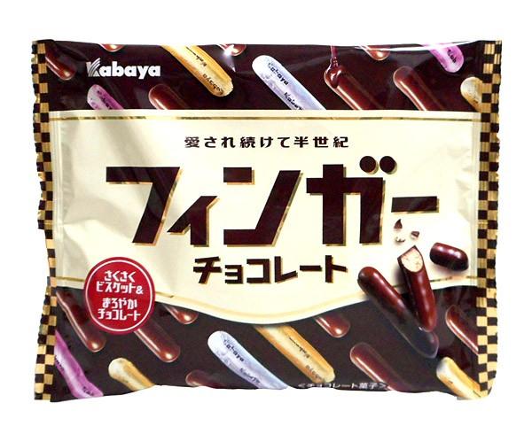 カバヤ フィンガーチョコレート 109g【イージャパンモール】