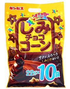 ギンビス しみチョココーン大袋 220g【イージャパンモール】
