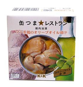K&K缶つまRマテ茶鶏のオリーブオイル漬け150gEO【イージャパンモール】
