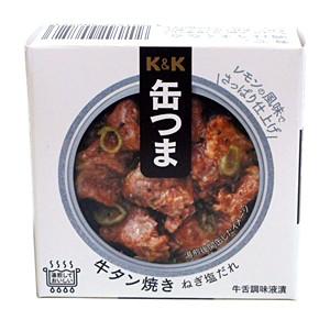 K&K缶つま牛タン焼きねぎ塩だれ60g/F3号【イージャパンモール】