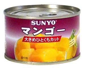 サンヨー堂 マンゴーEOF2缶 234g【イージャパンモール】