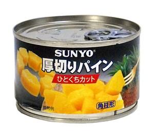 サンヨー堂 厚切りパインひとくちカットEOF2缶227g【イージャパンモール】