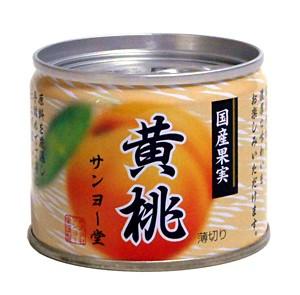 サンヨー堂 国産果実 EO8号缶 黄桃【イージャパンモール】