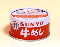 サンヨー堂 弁当缶 牛めし EOT2【イージャパンモール】