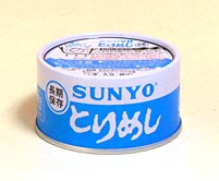 サンヨー堂 弁当缶 とりめし EOT2【イージャパンモール】