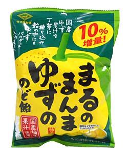 佐久間 まるのまんまゆずののど飴90g【イージャパンモール】