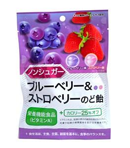 扇雀飴 ノンシュガーブルーベリー&ストロベリー43g【イージャパンモール】