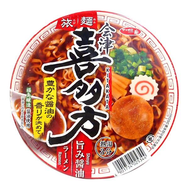サンヨー食品旅麺 会津喜多方魚介醤油ラーメン 86g【イージャパンモール】