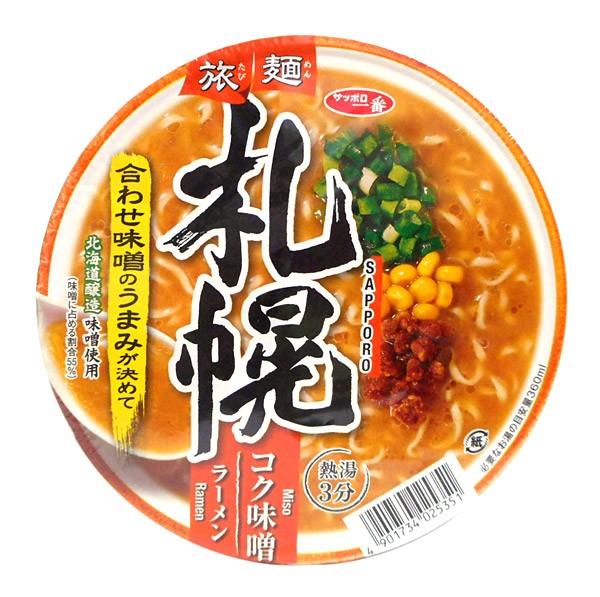 サンヨー食品旅麺 札幌 味噌ラーメン 99g【イージャパンモール】