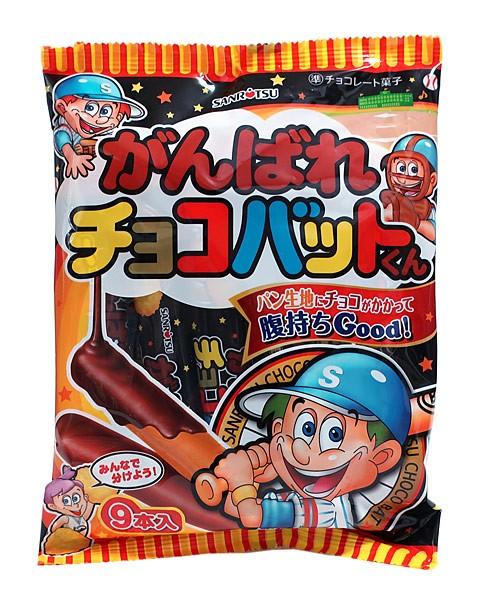三立製菓 がんばれチョコバットくん9本【イージャパンモール】