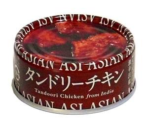 マルハニチロ アジアン味シリーズ タンドリーチキン 60g【イージャパンモール】