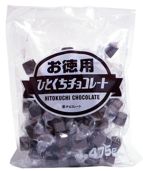 大一 お徳用ひとくちチョコレート475g【イージャパンモール】