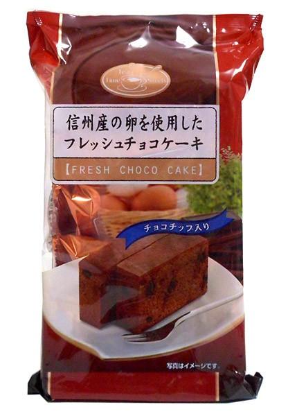 天恵 フレッシュチョコケーキ5個入【イージャパンモール】