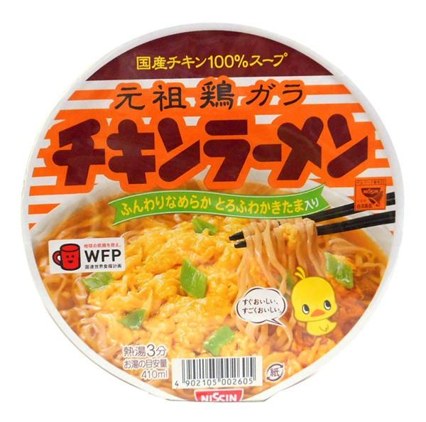 日清食品 チキンラーメン どんぶり【イージャパンモール】
