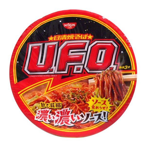 日清食品 焼そばUFO 128g 【イージャパンモール】