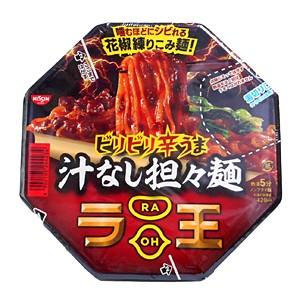日清 ラ王ピリピリ辛うま汁なし坦々麺【イージャパンモール】