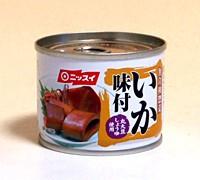 ニッスイ いか味付 8号缶【イージャパンモール】