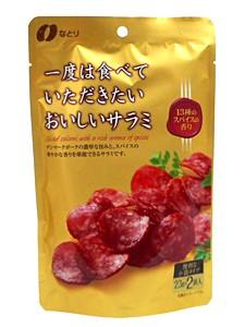 なとり GPおいしいサラミ 46g【イージャパンモール】