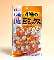 ナトリ ジャストパック4種の豆ミックス65g【イージャパンモール】