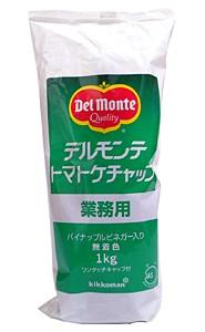 デルモンテ トマトケチャップ 業務用 1Kg【イージャパンモール】