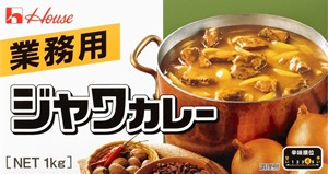 ハウス ジャワカレー(中辛) 1Kg【イージャパンモール】