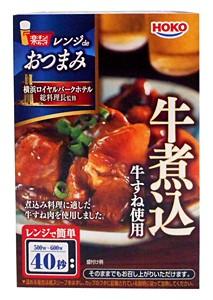 宝幸 楽チンカップ 牛煮込 100g【イージャパンモール】